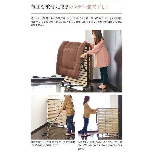 すのこベッド 折りたたみベッド シングル ベッド 折り畳みすのこ 桐 来客用 おすすめ 送料無料 l-design 04