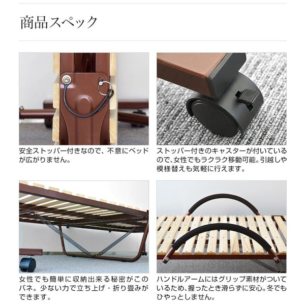 すのこベッド 折りたたみベッド シングル ベッド 折り畳みすのこ 桐 来客用 おすすめ 送料無料 l-design 05