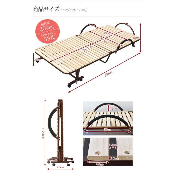 すのこベッド 折りたたみベッド シングル ベッド 折り畳みすのこ 桐 来客用 おすすめ 送料無料 l-design 06