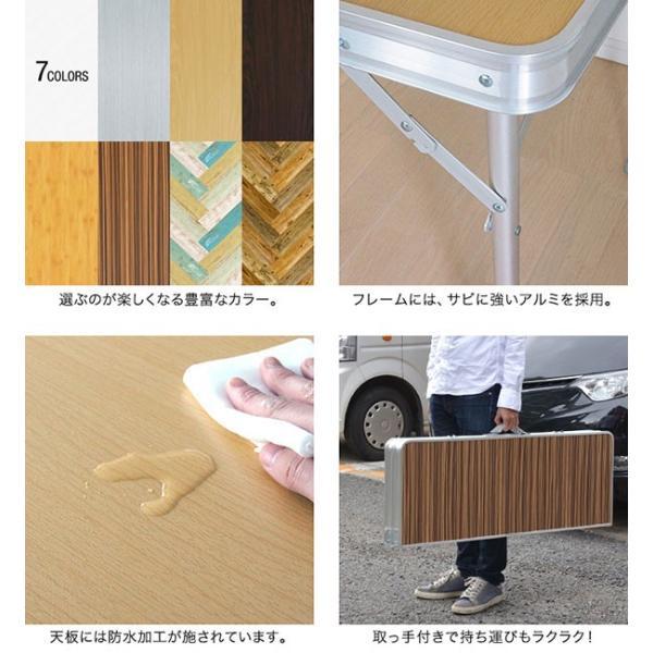 レジャーテーブル 折りたたみ テーブル レジャーテーブルセット ピクニックテーブル 110X80X70cm 収納式 椅子付 FIELDOOR 送料無料|l-design|04