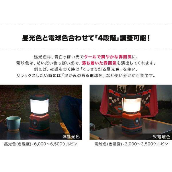ランタン LED 大型 電池式 明るい キャンプ アウトドア led ランタン ledライト テント内 卓上用 懐中電灯 防災グッズ 長持ち 安全 レビュー特典 送料無料|l-design|03