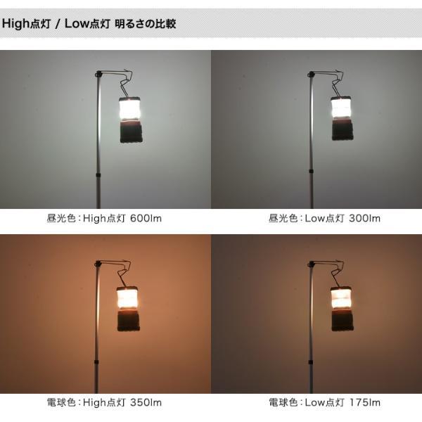 ランタン LED 大型 電池式 明るい キャンプ アウトドア led ランタン ledライト テント内 卓上用 懐中電灯 防災グッズ 長持ち 安全 レビュー特典 送料無料|l-design|04