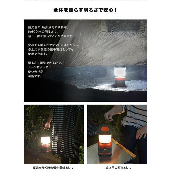 ランタン LED 大型 電池式 明るい キャンプ アウトドア led ランタン ledライト テント内 卓上用 懐中電灯 防災グッズ 長持ち 安全 レビュー特典 送料無料|l-design|05