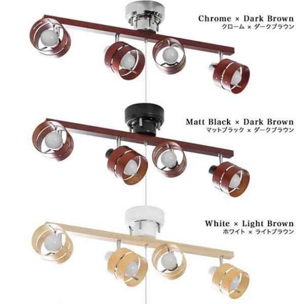 照明 天井照明 シーリングライト 4灯 スポットライト ペンダントライト ウッドシェード おしゃれ LED リモコン ダウンライト 器具 送料無料|l-design|02
