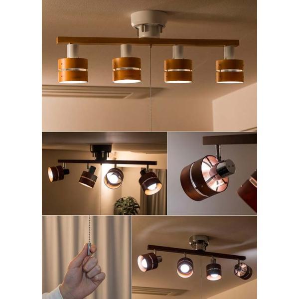照明 天井照明 シーリングライト 4灯 スポットライト ペンダントライト ウッドシェード おしゃれ LED リモコン ダウンライト 器具 送料無料|l-design|04