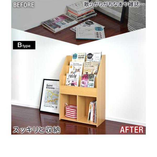 マガジンラック マガジンスタンド 本棚 ディスプレイ ラック 絵本ラック パンフレットスタンド 本収納 おしゃれ 木製 雑誌 収納 木目調 送料無料|l-design|05