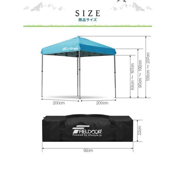テント タープ タープテント 2m ワンタッチテント ワンタッチタープ 軽量 アルミ 日よけ アウトドア キャンプ バーベキュー シート2枚 FIELDOOR 送料無料 l-design 02