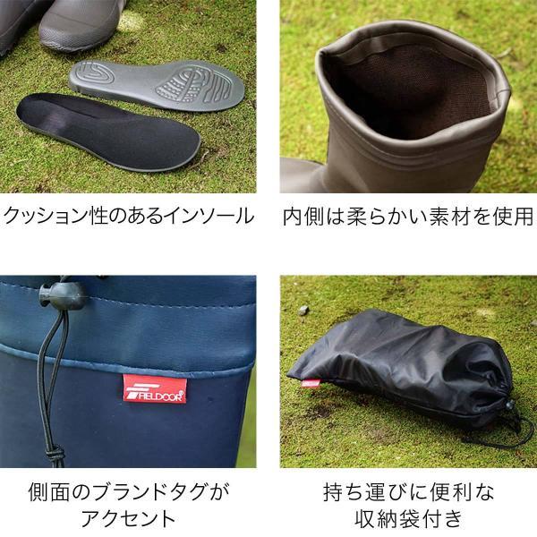 長靴 レインブーツ レインシューズ レディース メンズ キッズ おしゃれ 雨具 ロング 靴 ゴム 釣り 子供 大きいサイズ キャンプ アウトドア FIELDOOR 送料無料|l-design|05