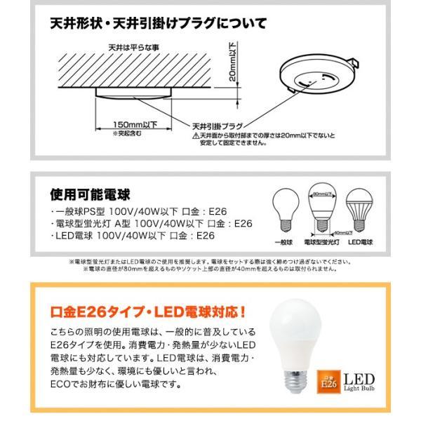 ライト 照明 シーリングライト 天井照明  6灯 スポットライト おしゃれ ウッドシェード led対応 リモコン ペンダントライト 送料無料|l-design|04