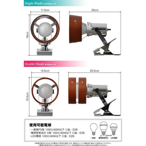 クリップライト スポットライト LED おしゃれ E26 間接照明 シーリングライト デスクライト 照明器具 木製 送料無料|l-design|03