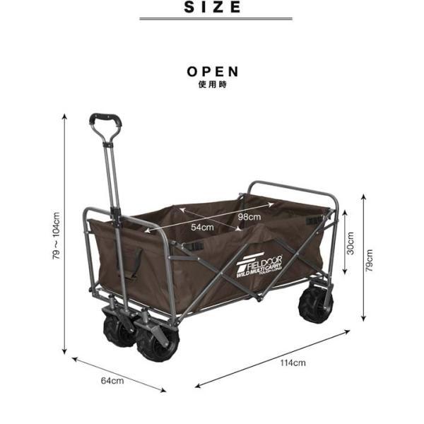 キャリーカート キャリーワゴン マルチキャリー ロング 折りたたみ 四輪 大型 アウトドア キャンプ 大容量 大型 タイヤ 台車 リヤカー FIELDOOR 送料無料|l-design|06