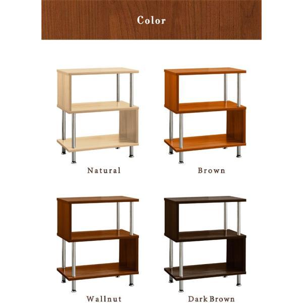 サイドテーブル サイドラック 収納棚 ラック s字 おしゃれ 木製 シェルフ ディスプレイラック オープンラック 幅40 3段 本棚 送料無料|l-design|04
