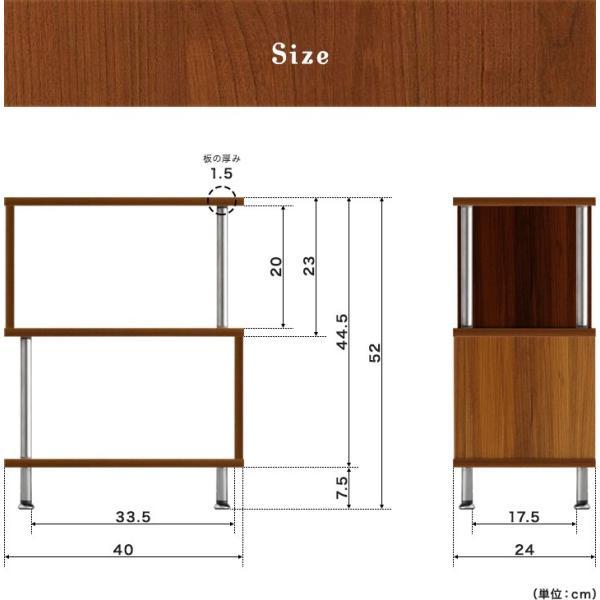 サイドテーブル サイドラック 収納棚 ラック s字 おしゃれ 木製 シェルフ ディスプレイラック オープンラック 幅40 3段 本棚 送料無料|l-design|05