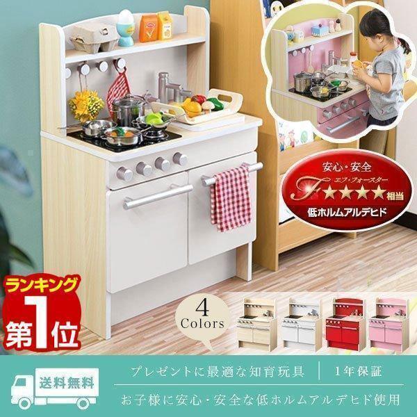 ままごと キッチン 木製 知育玩具 ごっこ遊び おままごと おもちゃ ままごとセット 誕生日 お祝い プレゼント 子供 女の子 贈り物 おすすめ RiZKiZ 送料無料の画像
