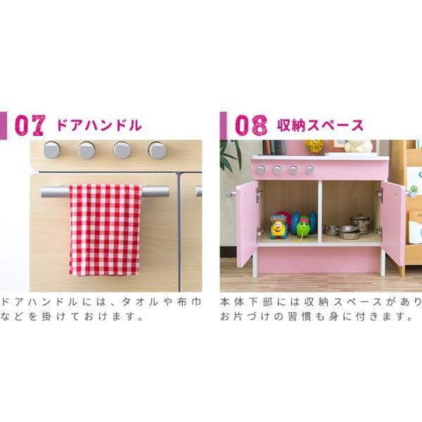 ままごと キッチン 木製 おままごと おもちゃ 知育玩具 ごっこ 遊び ままごとセット 誕生日 お祝い プレゼント 子ども 子供 女の子 贈り物 RiZKiZ 送料無料|l-design|13