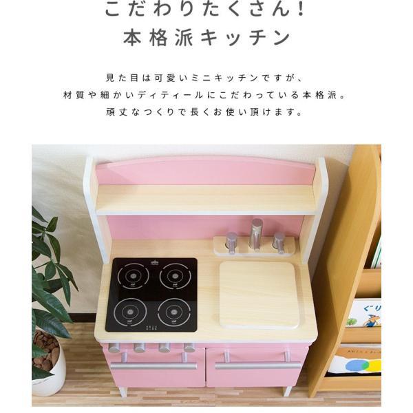 ままごと キッチン 木製 おままごと おもちゃ 知育玩具 ごっこ 遊び ままごとセット 誕生日 お祝い プレゼント 子ども 子供 女の子 贈り物 RiZKiZ 送料無料|l-design|08