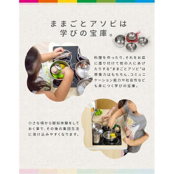 ままごと キッチン 木製 おままごと おもちゃ 知育玩具 ごっこ 遊び ままごとセット 誕生日 お祝い プレゼント 子ども 子供 女の子 贈り物 RiZKiZ 送料無料|l-design|10