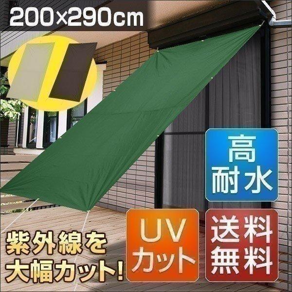 日よけ 2mx2.9m サンシェード 日除け スクリーン 窓 外側 日よけスクリーン すだれ タープ よしず シェード 目隠し ベランダ 送料無料|l-design