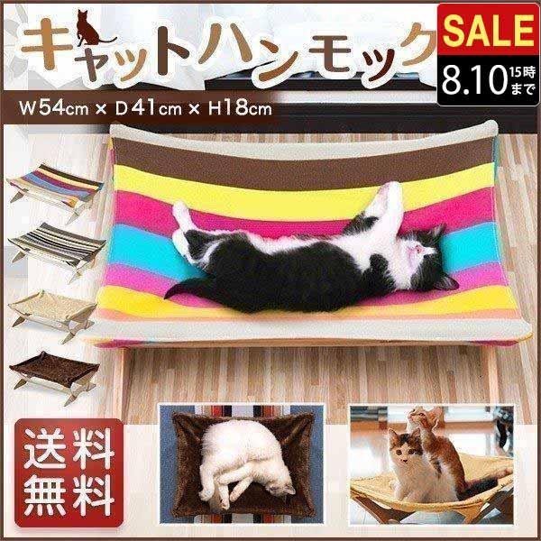 ペット用ハンモック ペット用ベッド 猫 耐荷重6kg Mサイズ 54cm 木製 ペット用ソファ ソファー クッション ペット用品 キャットハンモック 送料無料|l-design