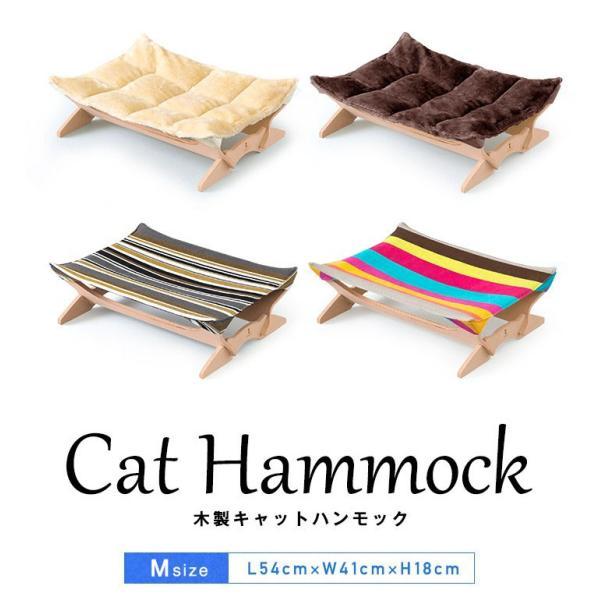ペット用ハンモック ペット用ベッド 猫 耐荷重6kg Mサイズ 54cm 木製 ペット用ソファ ソファー クッション ペット用品 キャットハンモック 送料無料|l-design|02