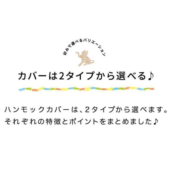 ペット用ハンモック ペット用ベッド 猫 耐荷重6kg Mサイズ 54cm 木製 ペット用ソファ ソファー クッション ペット用品 キャットハンモック 送料無料|l-design|09