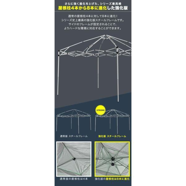 テント タープ タープテント 2.5m サイドフレーム強化版 ワンタッチ ワンタッチテント ワンタッチタープ 日よけ イベント サイドシート1枚 FIELDOOR 送料無料 l-design 05