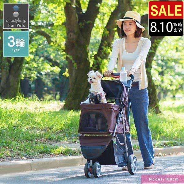 ペットカート 3輪 折りたたみ コンパクト 小型犬 中型犬 多頭 軽量 2段 メッシュ 安い 介護用 バギー ドッグカート ペットキャリー 安全装置付き 猫 送料無料|l-design