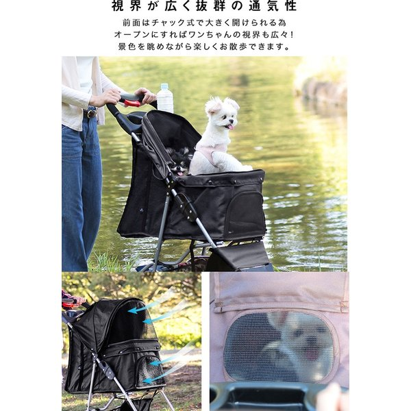 ペットカート 3輪 折りたたみ コンパクト 小型犬 中型犬 多頭 軽量 2段 メッシュ 安い 介護用 バギー ドッグカート ペットキャリー 安全装置付き 猫 送料無料|l-design|04