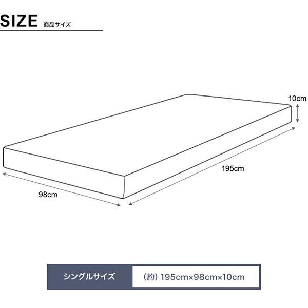 マットレス 日本製マットレス 10cm シングル 高密度 24D 150N 国産 マット ベッド 敷き布団 送料無料|l-design|02
