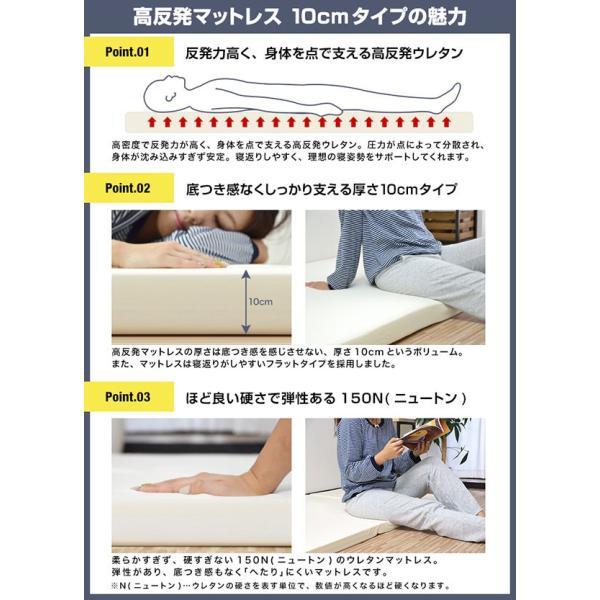 マットレス 日本製マットレス 10cm シングル 高密度 24D 150N 国産 マット ベッド 敷き布団 送料無料|l-design|03