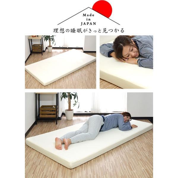 マットレス 日本製マットレス 10cm シングル 高密度 24D 150N 国産 マット ベッド 敷き布団 送料無料|l-design|04