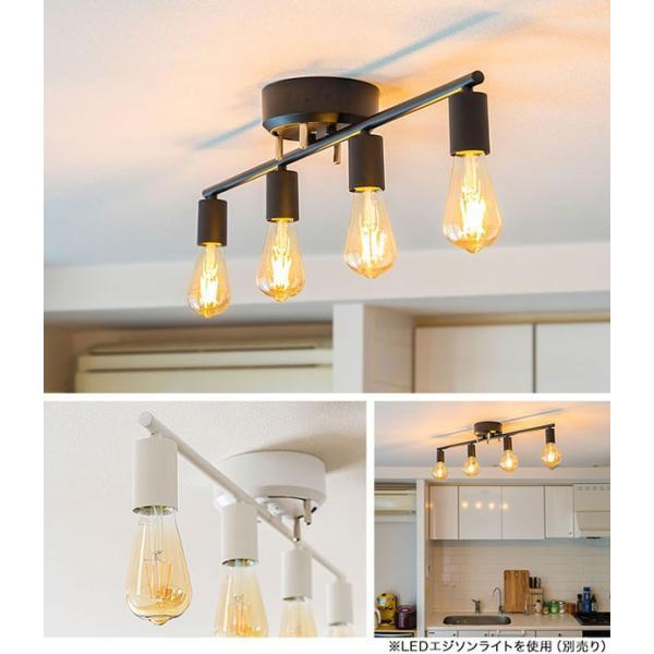 シーリングライト 照明 器具 4灯 ヴィンテージ風 LED エジソンライト セット おしゃれ シェードなし led対応 天井照明 直付け 寝室 リビング 洋室 北欧 送料無料|l-design|04