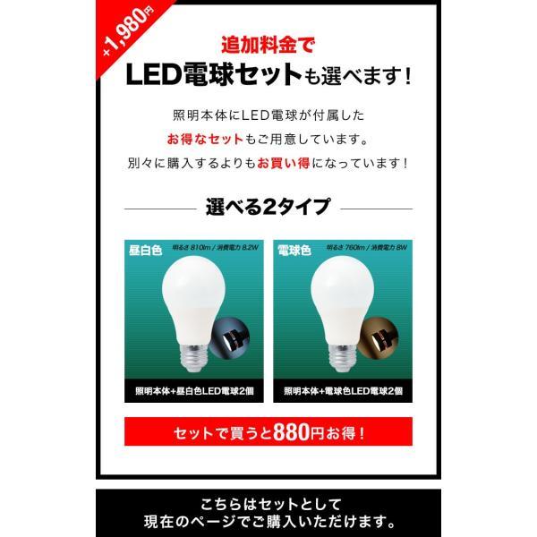 ペンダントライト 照明 1灯 2個セット おしゃれ LED 電球 北欧 天井 リビング 吊り下げ ダクトレール レールライト カフェ 食卓 シンプル 口金 E26 送料無料 l-design 03