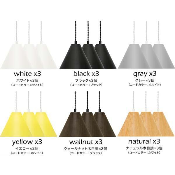ペンダントライト 照明 1灯 3個セット おしゃれ LED 電球 北欧 天井 リビング 吊り下げ ダクトレール レールライト カフェ 食卓 シンプル 口金 E26 送料無料|l-design|02