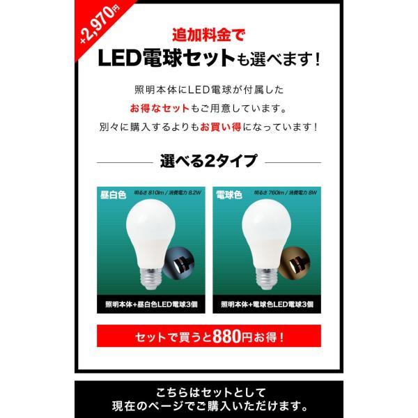 ペンダントライト 照明 1灯 3個セット おしゃれ LED 電球 北欧 天井 リビング 吊り下げ ダクトレール レールライト カフェ 食卓 シンプル 口金 E26 送料無料|l-design|03