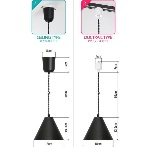 ペンダントライト 照明 1灯 3個セット おしゃれ LED 電球 北欧 天井 リビング 吊り下げ ダクトレール レールライト カフェ 食卓 シンプル 口金 E26 送料無料|l-design|04