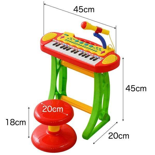 キーボード おもちゃ 子供 ピアノ 知育玩具 電子 楽器 玩具 鍵盤 録音 再生 マイク 誕生日 クリスマス プレゼント ギフト対応 子ども キッズ RiZkiZ 送料無料 l-design 02