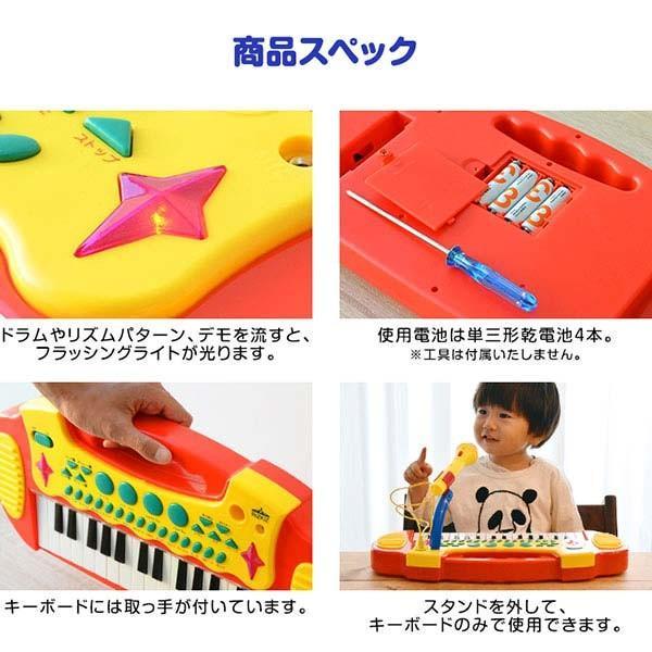 キーボード おもちゃ 子供 ピアノ 知育玩具 電子 楽器 玩具 鍵盤 録音 再生 マイク 誕生日 クリスマス プレゼント ギフト対応 子ども キッズ RiZkiZ 送料無料 l-design 05