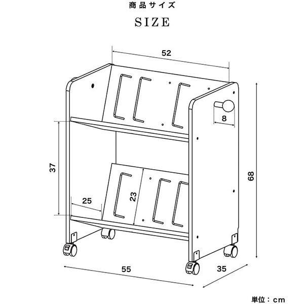 ファイルワゴン ファイルラック 2段 A4 幅55cm x 奥行35cm x 高さ68cm キャスター付き ファイル 書類 収納 サイドチェスト デスク サイドラック 送料無料|l-design|03