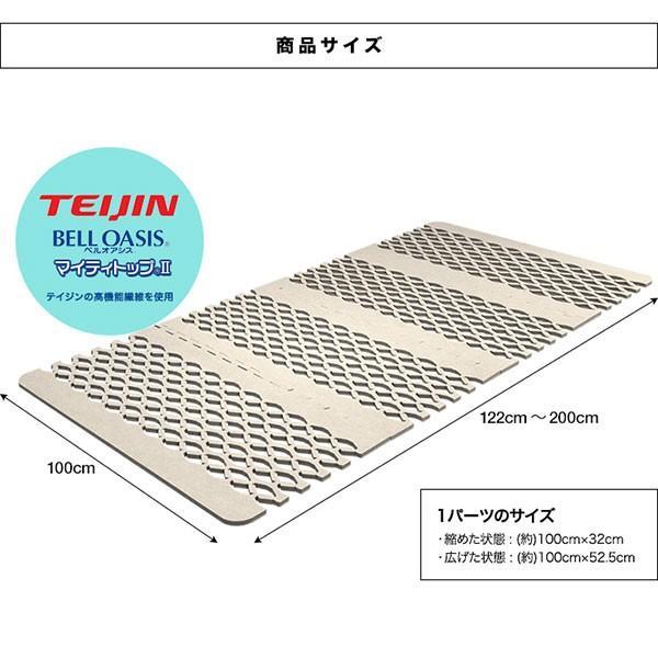 すのこ 除湿 吸湿 マット 日本製 ベッド 除湿シート シングル テイジン ベルオアシス ダブルインパクトPlus 抗菌 防臭 防ダニ マイティトップ 送料無料|l-design|02