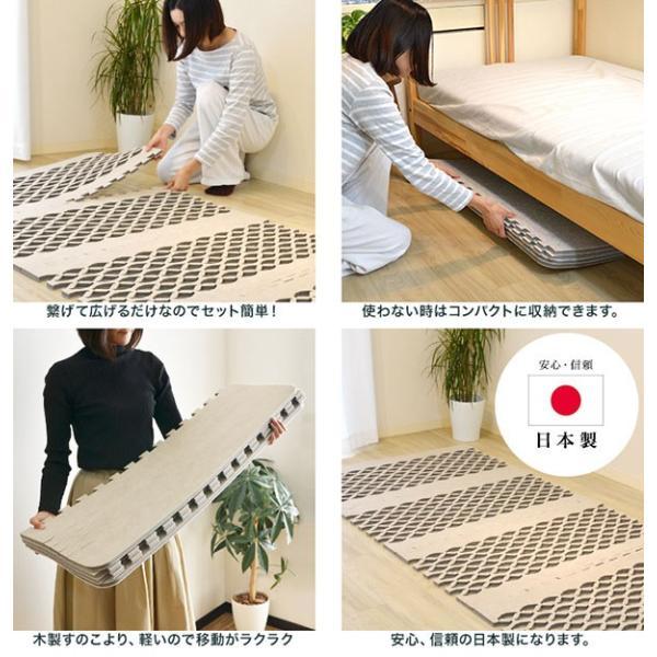 すのこ 除湿 吸湿 マット 日本製 ベッド 除湿シート シングル テイジン ベルオアシス ダブルインパクトPlus 抗菌 防臭 防ダニ マイティトップ 送料無料|l-design|04