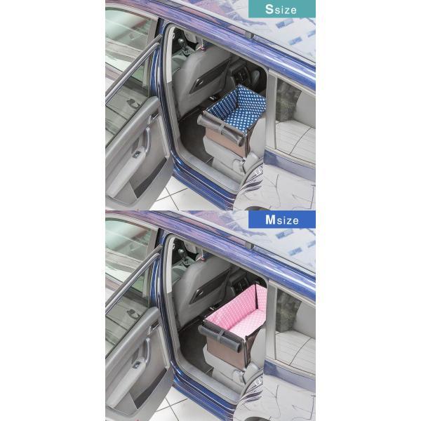 ペット 犬 ドライブボックス Sサイズ 38 x 38 x 25 cm ドッグ キャリー ドライブベッド ドライブ カー ベッド 車 車用 ペットキャリー 折りたたみ 送料無料|l-design|12