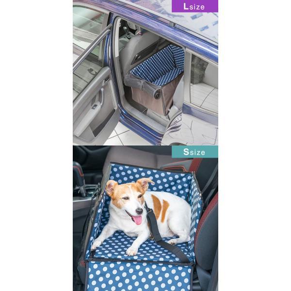 ペット 犬 ドライブボックス Sサイズ 38 x 38 x 25 cm ドッグ キャリー ドライブベッド ドライブ カー ベッド 車 車用 ペットキャリー 折りたたみ 送料無料|l-design|13
