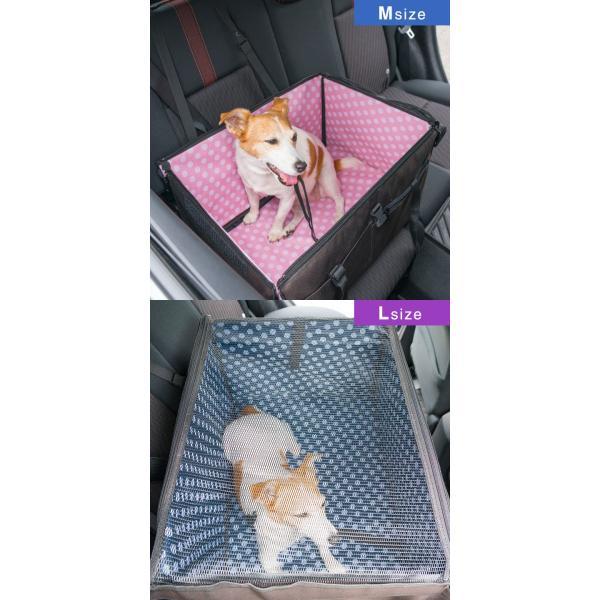 ペット 犬 ドライブボックス Sサイズ 38 x 38 x 25 cm ドッグ キャリー ドライブベッド ドライブ カー ベッド 車 車用 ペットキャリー 折りたたみ 送料無料|l-design|14