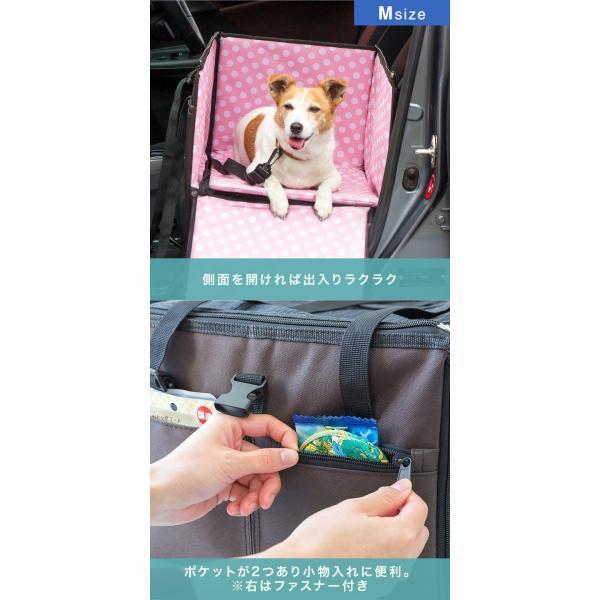 ペット 犬 ドライブボックス Sサイズ 38 x 38 x 25 cm ドッグ キャリー ドライブベッド ドライブ カー ベッド 車 車用 ペットキャリー 折りたたみ 送料無料|l-design|16