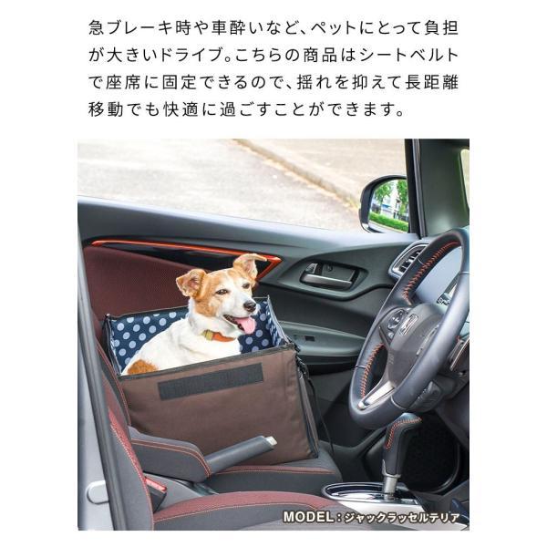 ペット 犬 ドライブボックス Sサイズ 38 x 38 x 25 cm ドッグ キャリー ドライブベッド ドライブ カー ベッド 車 車用 ペットキャリー 折りたたみ 送料無料|l-design|04