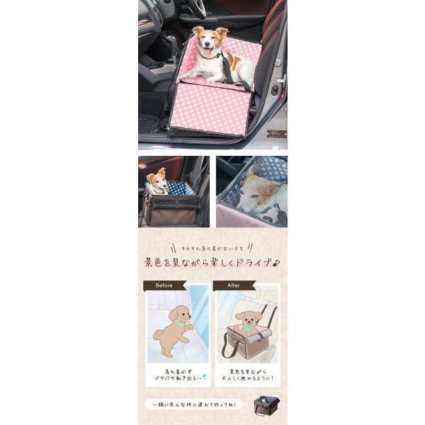 ペット 犬 ドライブボックス Sサイズ 38 x 38 x 25 cm ドッグ キャリー ドライブベッド ドライブ カー ベッド 車 車用 ペットキャリー 折りたたみ 送料無料|l-design|05