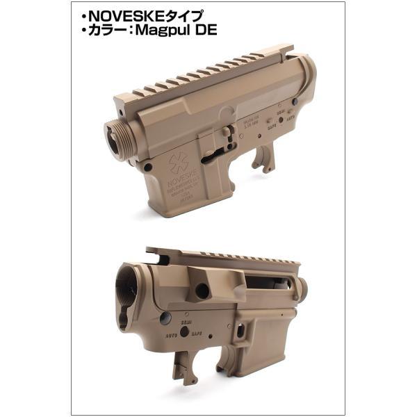 次世代電動ガン M4シリーズ用「[MG]アッパーフレーム」+「[MG]ロアフレーム」セット<セラコートVer.>|l-direct|03