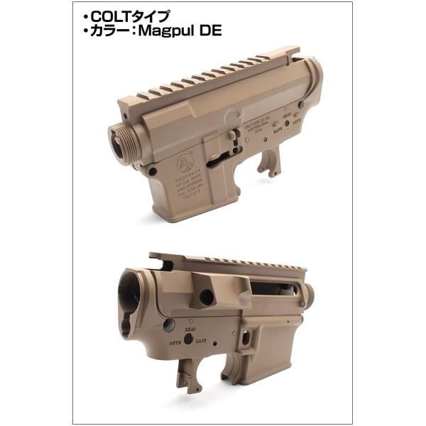 次世代電動ガン M4シリーズ用「[MG]アッパーフレーム」+「[MG]ロアフレーム」セット<セラコートVer.>|l-direct|04