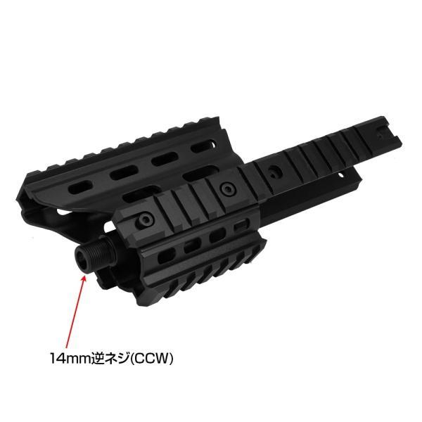 MP7A1エクステンションフレーム|l-direct|02